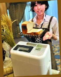 大米面包机-大久宝