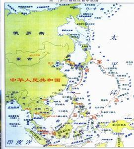 """(图)""""第一岛链""""和""""第二岛链""""的存在,缩小了中国海上方向的防御纵深。"""