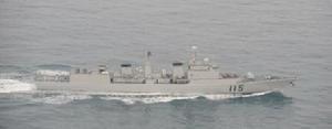 日本海上自卫队拍摄的中国舰队穿越日本诸岛照片