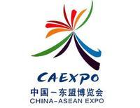 中国—东盟博览会会徽